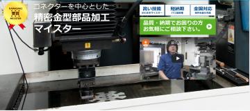 リード技研 株式会社(日本)
